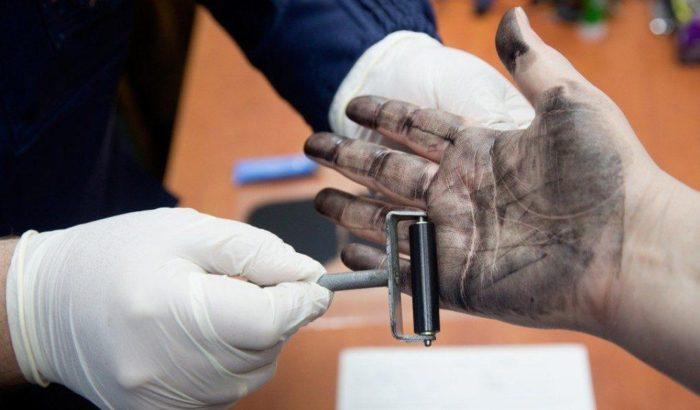 отпечатки пальцев