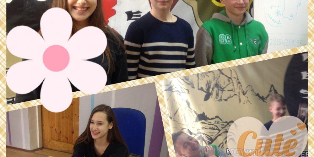 Профориентационная группа для подростков 20.03