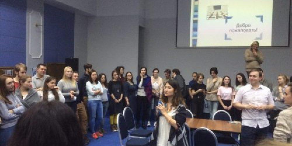 Выездной семинар «Примерочная профессий» с Израильским культурным центром